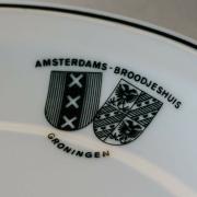 Te koop aangeboden broodjeshuis in de binnenstad van Groningen
